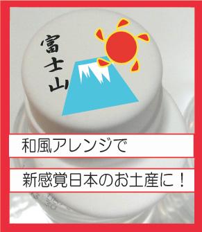便利ボトルキャップオープナー『キャップりん』にロゴを入れ貴社オリジナル販促品に!